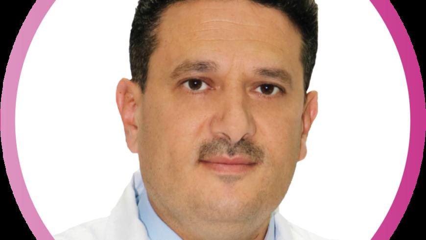 DR. Janan Esmail Al Najjar